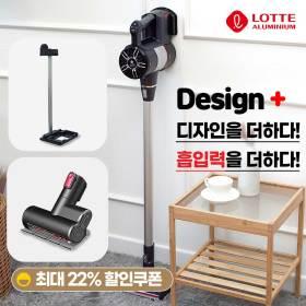 롯데 BLDC모터 무선청소기 LS295 / 찐 흡입력
