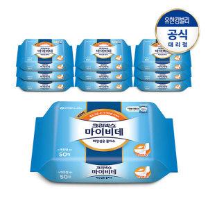 [크리넥스](무료배송)크리넥스 마이비데 50매 10팩
