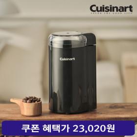 쿠진아트 커피바 커피그라인더 DCG-20BKNKR (스마일)