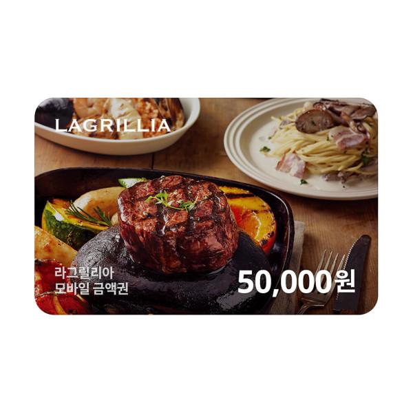 (라그릴리아) 모바일 5만원권 상품이미지
