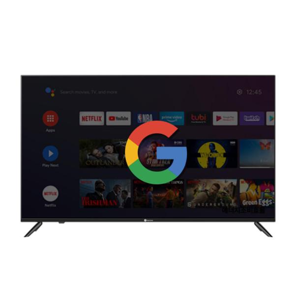 SA55G 55인치 UHD TV 구글 스마트 안드로이드OS 상품이미지