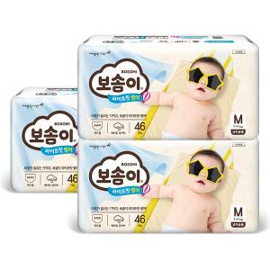 보솜이 라이트핏 밴드/팬티 기저귀 1BOX