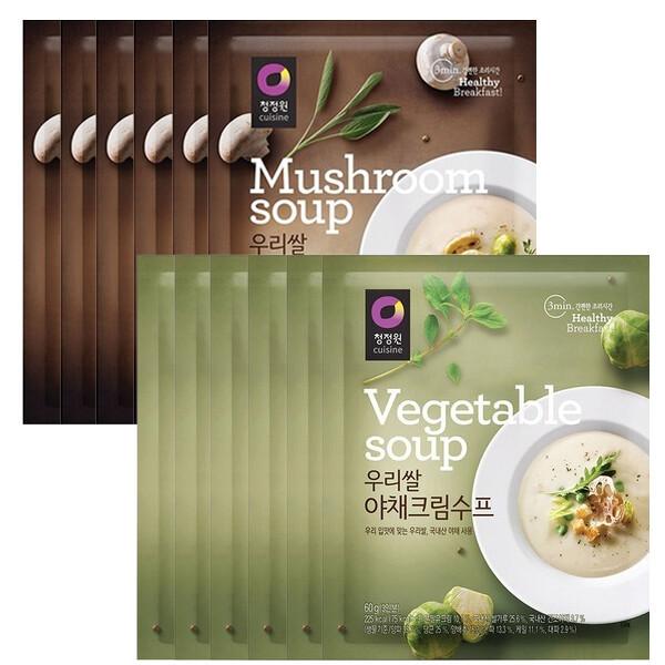 우리쌀 양송이 크림수프 6개+우리쌀 야채수프 6개 상품이미지