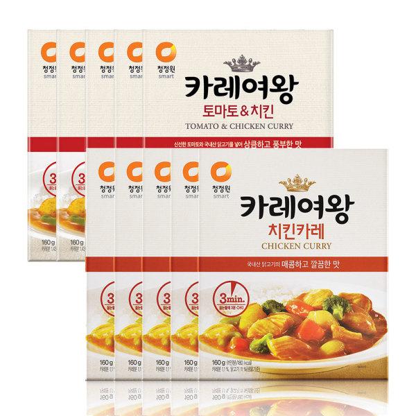 카레여왕 치킨 160g  5개+토마토치킨 160g 5개 상품이미지