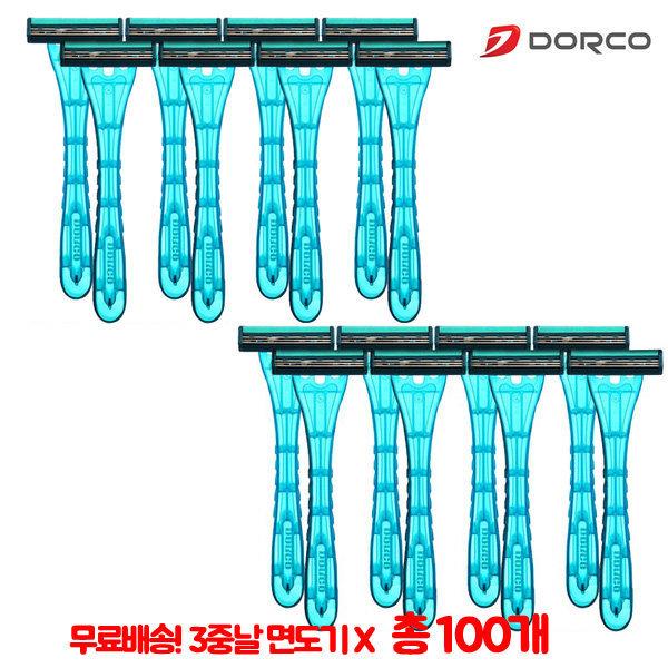 도루코 터치3X100개/일회용면도기/휴대용면도기 3중날 상품이미지
