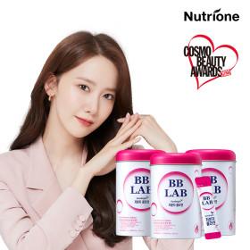 먹는 저분자 콜라겐 비타민C 히알루론산 3통(더블쿠폰)