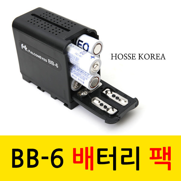 BB-6 룩스 패드 라이트 루미오 호환 AA 배터리팩 상품이미지
