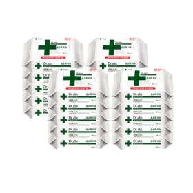 손소독 티슈 20매 10팩+버그라인60ml_O672