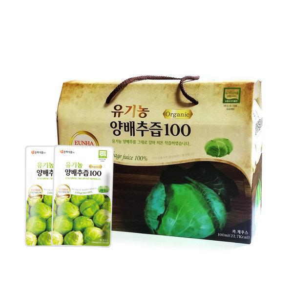(은하식품) 유기농 양배추즙 30팩 상품이미지