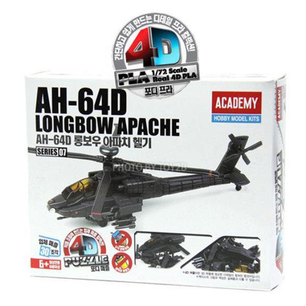4D퍼즐-07 AH-64D 롱보우 아파치헬기 프라모델 비행기 상품이미지