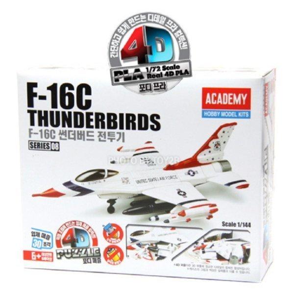 4D퍼즐-08 F-16C 썬더버드 전투기 프라모델 비행기 조 상품이미지