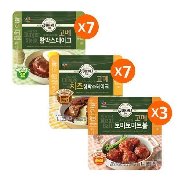고메함박스테이크7+치즈함박스테이크7+미트볼3 상품이미지
