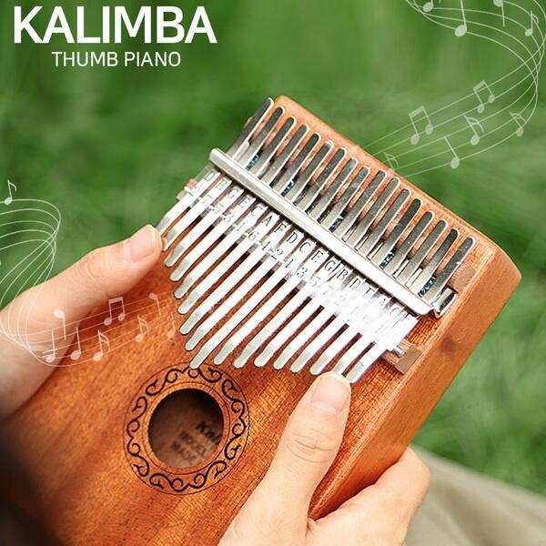 (현대Hmall) 소소일상 칼림바 17음계 교육용 취미 악기 엄지손가락 피아노 바보사랑 상품이미지