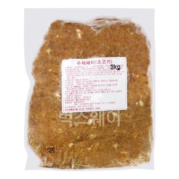 수제 소불고기패티(벌크) 3kg/불고기버거 햄버거패티 상품이미지