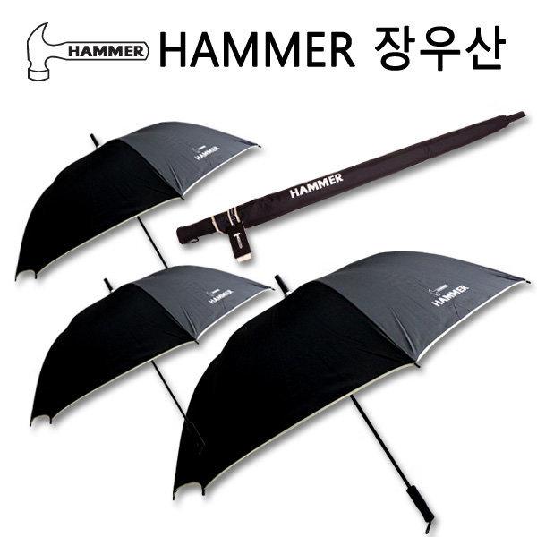 햄머우산 골프우산 장우산 대형우산 자동우산 우산 상품이미지