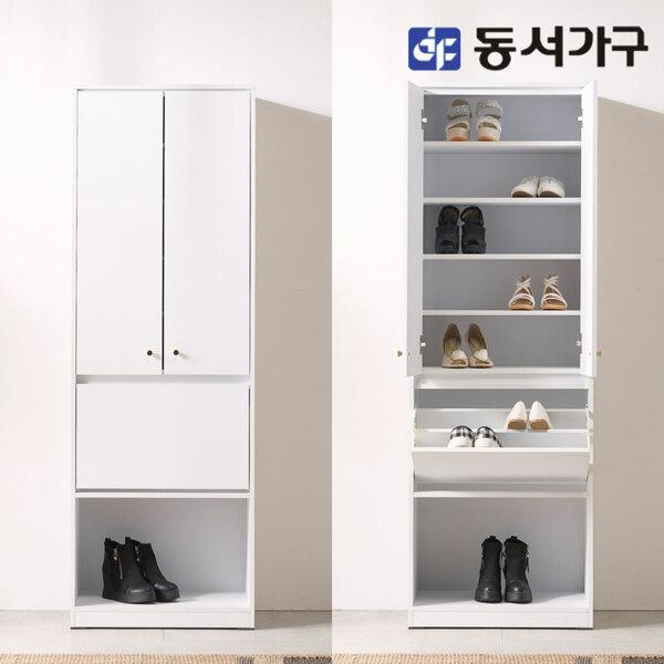 (현대Hmall)동서가구 솔트 폴딩 600 키큰 신발장 mjd017 상품이미지