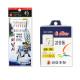감성돔 찌낚시 편대 카고 원투 낚시 카드 채비 세트
