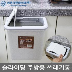 슬라이딩 주방용 쓰레기통 휴지통 싱크대도어 휴지