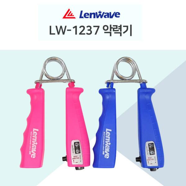 B 런웨이브 카운터체크가능 LW1237 악력기 핸드악력기 상품이미지