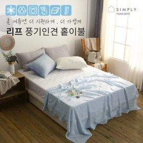 심플리홈 리프 풍기인견 홑이불 S 블루 자취생선물