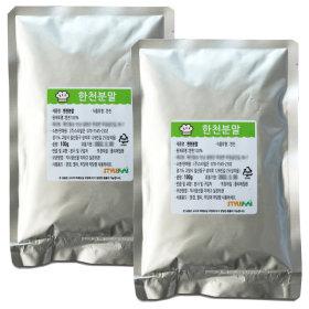 국산 한천가루 100% 코하쿠토 재료 한천분말 100gx2개