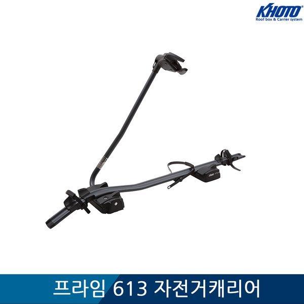 Khoto 코토 프라임 613 자전거캐리어/KH-613/지붕형/바퀴미분리형/잠금장치포함 상품이미지