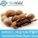 타마린드 페이스트/Tamarind Paste/Asam Jawa