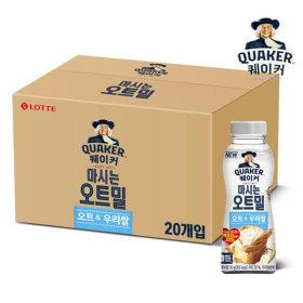 퀘이커 마시는오트밀 오트우리쌀  50gX20개