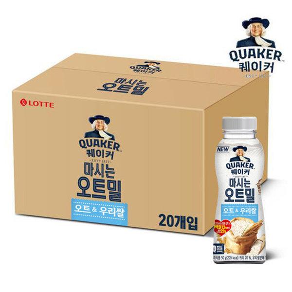 퀘이커 마시는오트밀 오트우리쌀  50gX20개 상품이미지