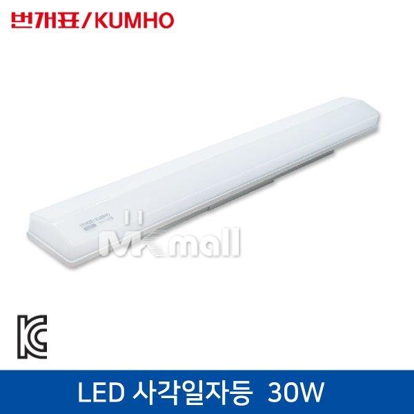 번개표/금호 LED 사각 일자등기구 주광색 30W 상품이미지