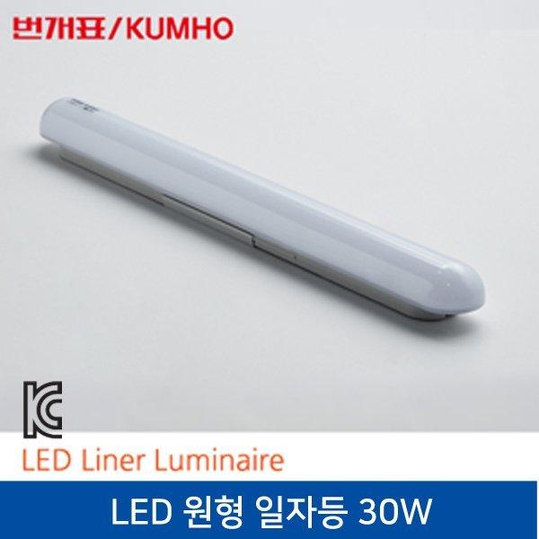 번개표/금호 LED 원형일자등 30W (주광색) 상품이미지