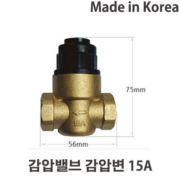 감압밸브 15A 전기온수기용 감압변 국산 상품이미지