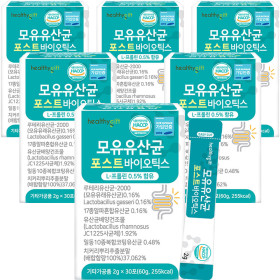 포스트바이오틱스 모유유산균 락토바실러스 30포 6개월