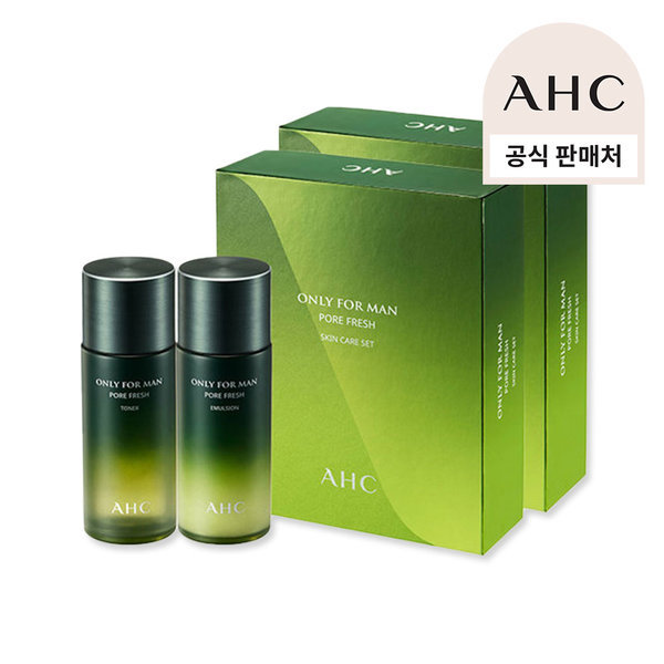 AHC 온리포맨 포어프레쉬 옴므 2종 세트 2개 상품이미지