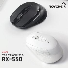 무선 무소음 옵티컬 마우스 RX-550 화이트