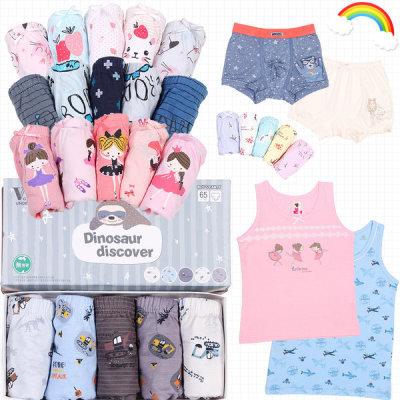 Kids panty/junior underwear/Tank Top/Briefs/boxer briefs