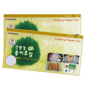 SM 종이호일 팬용 30매 / 기름 삼겹살 에어프라이어