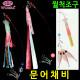 갑오징어 문어 호래기 야광 팁런 에기 박스 낚시 바늘