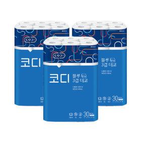 블루 3겹 데코 화장지 27m 30롤 3팩 휴지
