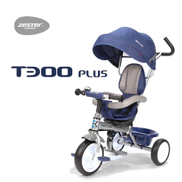 XIOS T300 플러스 자전거 - 블루 상품이미지