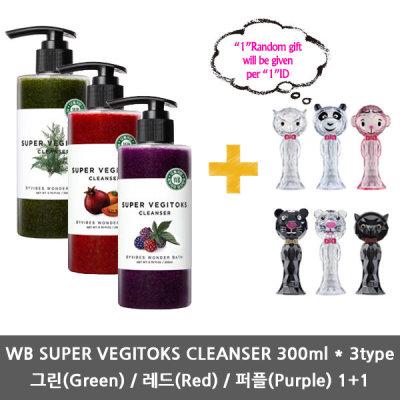 ChosungahWONDERBATH SUPER VEGITOKS CLEANSER 300ml 3types 1+1