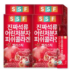 Real Pomegranate Collagen Jelly Stick 4 boxes (Total 60 sticks)