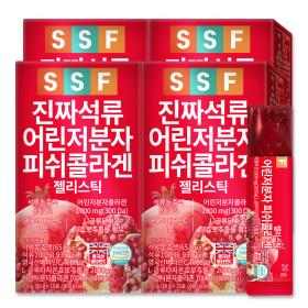 진짜 석류 콜라겐 젤리 스틱 4박스(60포) 300Da 석류즙