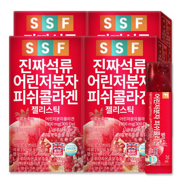 진짜 석류 콜라겐 젤리 스틱 4박스(총 60포) 상품이미지