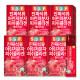 진짜 석류 콜라겐 젤리 스틱 6박스(90포) 300Da 석류즙