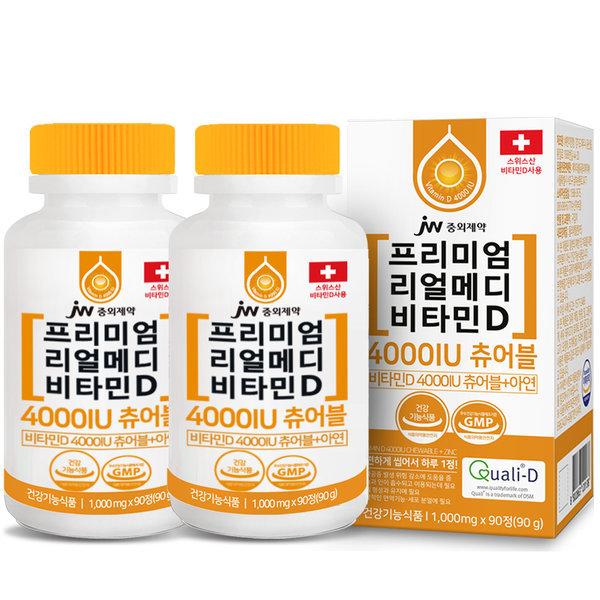 리얼메디 비타민D 츄어블 D3 비타민디 4000IU 1+1총2통 상품이미지