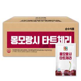 몽모랑시 타트체리 주스 100포 타트채리 원액 실속형