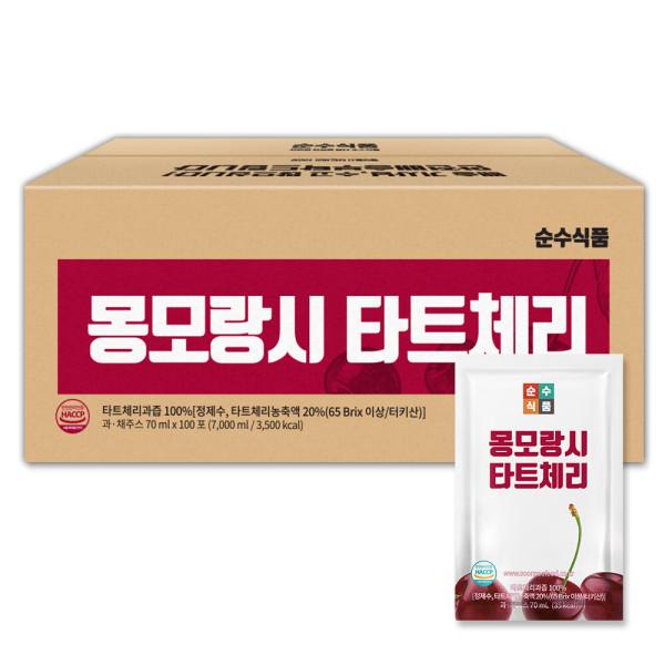 몽모랑시 타트체리 주스 100% 실속형 100포(7000ml) 상품이미지