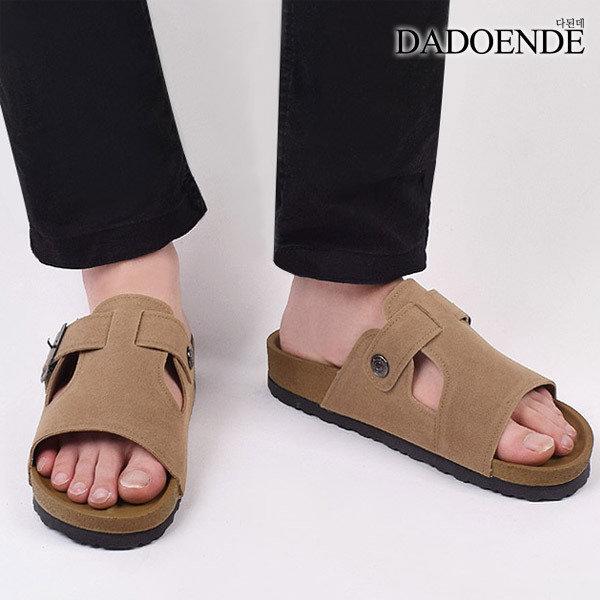 남자 여자 슬리퍼 샌들 여름 커플 실내 신발 버켄B 상품이미지