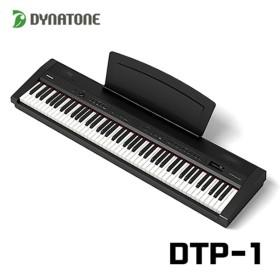 다이나톤 포터블 디지털피아노 DTP-1 화이트 택배발송